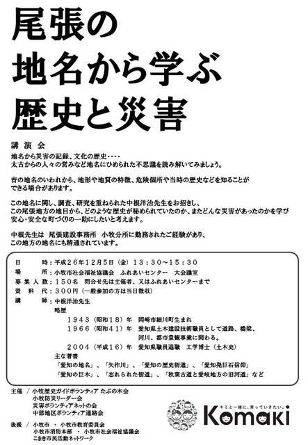 5講演会.jpg